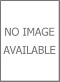 THE STAR BOOK FOR MINISTERS GIFT EDITION
